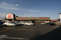 ベルク稲荷町店