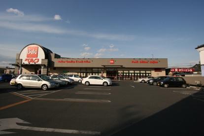 ベルク稲荷町店の画像1