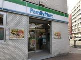 ファミリーマート 地下鉄南方駅