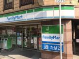 ファミリーマート阪急南方駅前店