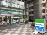 ファミリーマート西中島七丁目店