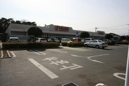 ヤオコー国済寺店の画像1