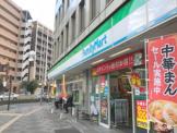 ファミリーマート東中島一丁目店