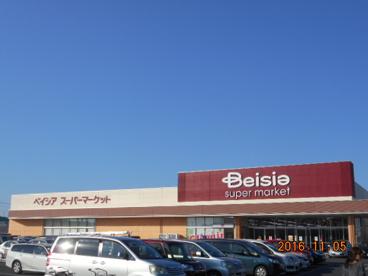ベイシア深谷国済寺店の画像1