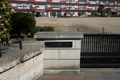 岡部小学校の画像1