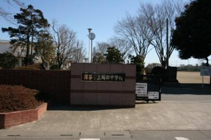 岡部中学校の画像1