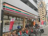 セブン-イレブン大阪新北野1丁目店