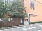 塚本幼稚園幼児教育学園