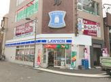 ローソン 塚本駅前店