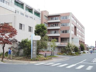佐々木病院の画像2