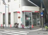 三菱東京UFJ銀行 塚本支店