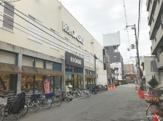 阪急オアシス・塚本店