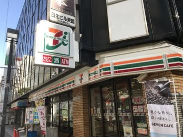 セブンイレブン大阪芝田2丁目店の画像1