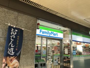 ファミリーマート小浦大阪駅前第二ビル店の画像1