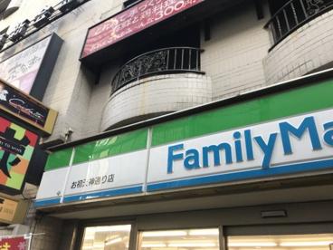ファミリーマートお初天神通り店 の画像1