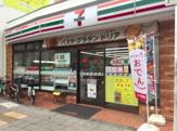 セブンイレブン大阪天神橋4丁目店