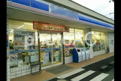 ローソン 新梅田ITビル店の画像1
