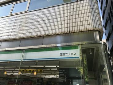 ファミリーマート 芝田二丁目店 の画像2