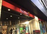 foodium堂島