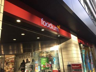 foodium堂島の画像1