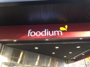 foodium堂島の画像2