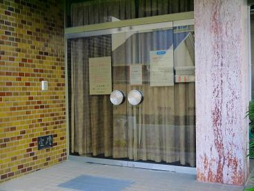 沢井医院の画像3