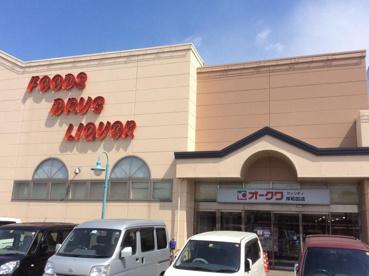 オークワ・ウィンディ岸和田店の画像1