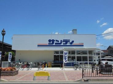 サンディ岸和田別所店の画像1
