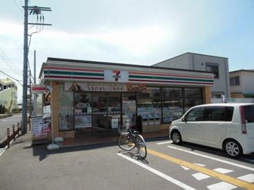 セブン−イレブン岸和田作才町1丁目店の画像1