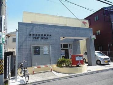 岸和田別所郵便局の画像1