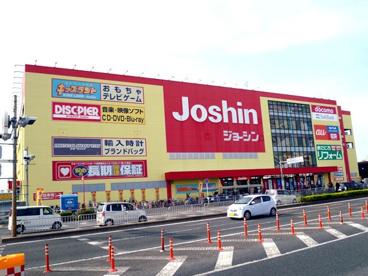 ジョーシン岸和田店の画像1