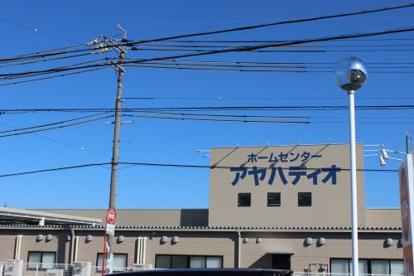 アヤハディオ堅田店の画像2
