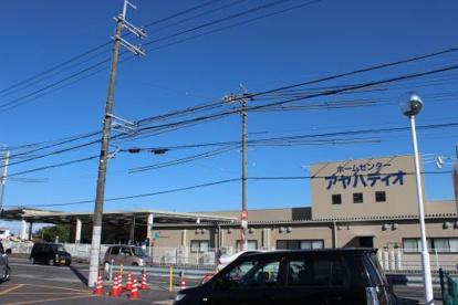 アヤハディオ堅田店の画像3