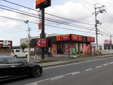 すき家 161号大津真野店の画像1