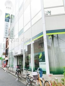 三井住友銀行 永福町支店の画像1