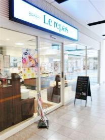Le repas -BAKERY & CAFE-の画像1