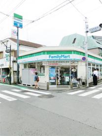 ファミリーマート 永福町駅南口の画像1