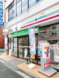 セブンイレブン 永福北口店の画像1