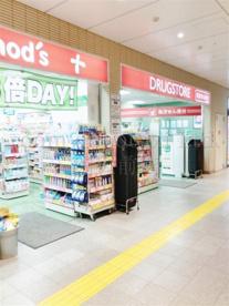 Tomod's 永福町店の画像1