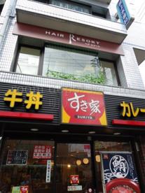 すき家 桜上水駅前店の画像1
