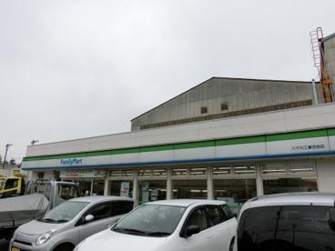 ファミリーマート八千代工業団地店の画像1