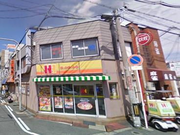 ほっかほっか亭 和泉大宮駅前店の画像1