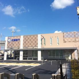 (株)紀陽銀行 岸和田支店の画像1