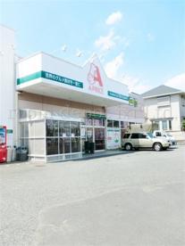 A−プライス高井戸店の画像1