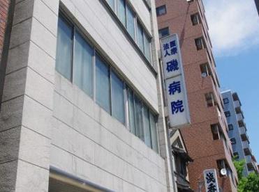 磯病院の画像2