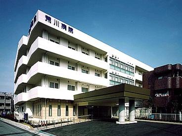 荒川病院の画像2