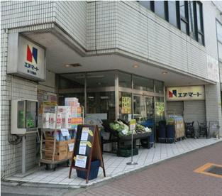 エヌ・マート 新三河島店の画像3
