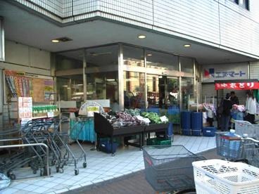 エヌ・マート 新三河島店の画像4