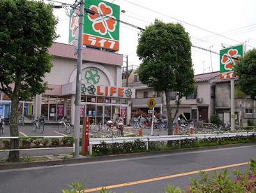 ライフ 東尾久店の画像4