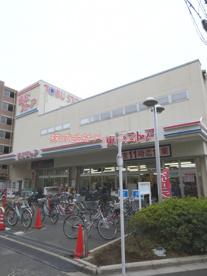 東武ストア 西尾久店の画像2